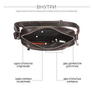 Вместительная коричневая мужская сумка через плечо BRL-19858 234486