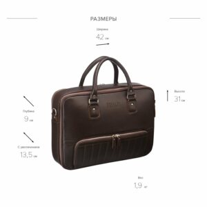Функциональный коричневый мужской портфель рюкзак BRL-23167 235086