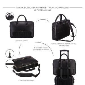 Вместительный черный мужской портфель рюкзак BRL-23165 234976