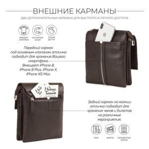Неповторимая коричневая мужская сумка BRL-19864 234528