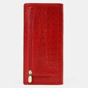 Удобный красный кошелек ATS-4129 236644