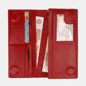 Удобный красный кошелек ATS-4129 236643