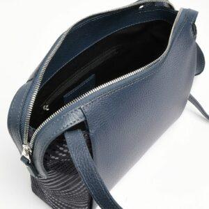 Неповторимая синяя женская сумка через плечо FBR-2599 236850
