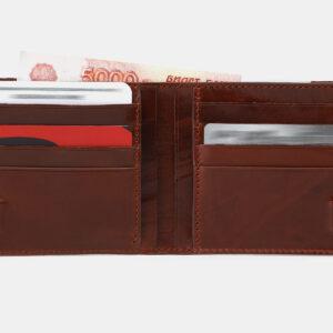 Удобный светло-коричневый портмоне ATS-4153 237091