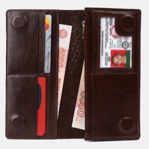 Неповторимый коричневый кошелек ATS-4155 237087