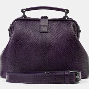 Деловая фиолетовая женская сумка ATS-4174