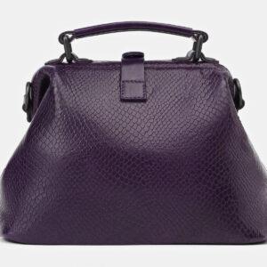 Деловая фиолетовая женская сумка ATS-4174 237194