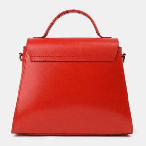 Неповторимая красная женская сумка ATS-4197 237239