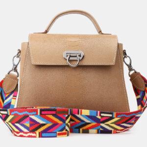 Неповторимая бежевая женская сумка ATS-4196