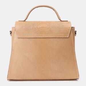 Вместительная бежевая женская сумка ATS-4196 237245