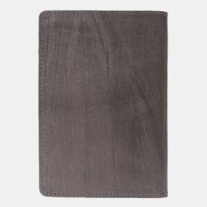 Уникальная серая обложка для паспорта ATS-4189 237276