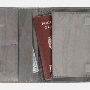 Удобная серая обложка для паспорта ATS-4190 237271