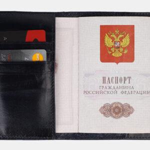 Солидный черный аксессуар с росписью ATS-4175 237190
