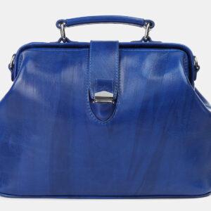 Неповторимая голубовато-синяя женская сумка ATS-4205