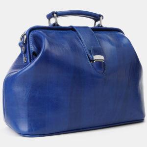 Уникальная голубовато-синяя женская сумка ATS-4205 237339