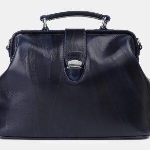 Функциональная синяя женская сумка ATS-4211