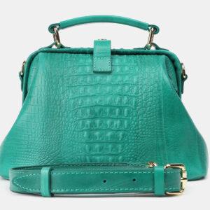 Функциональная зеленая женская сумка ATS-4210