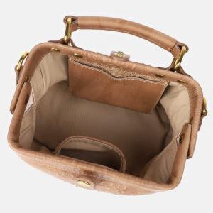 Функциональная бежевая женская сумка ATS-4207 237332