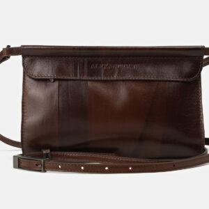 Неповторимый коричневый женский клатч ATS-4158