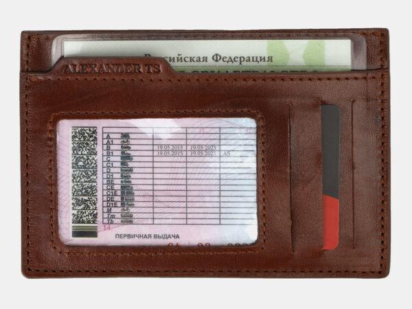 Кожаная светло-коричневая визитница ATS-4169
