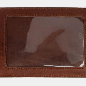 Кожаная светло-коричневая визитница ATS-4169 237025