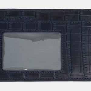 Солидная синяя визитница ATS-4168