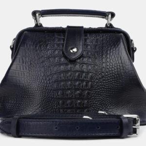 Кожаная синяя женская сумка ATS-4214