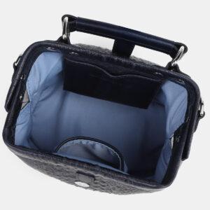 Кожаная синяя женская сумка ATS-4214 237387