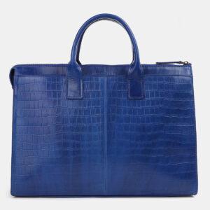Уникальный голубовато-синий мужской портфель ATS-4244