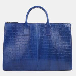 Вместительный голубовато-синий мужской портфель ATS-4244 237531