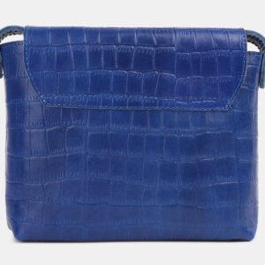Удобный голубовато-синий женский клатч ATS-4243 237535