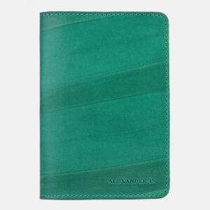 Деловая зеленая обложка для паспорта ATS-4256