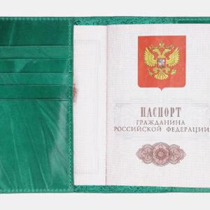 Солидная зеленая обложка для паспорта ATS-4256 237553