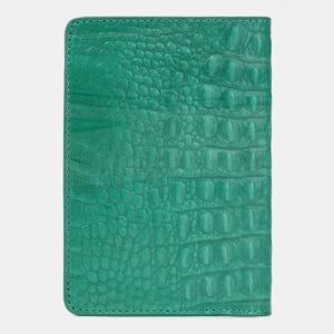 Модная зеленая обложка для паспорта ATS-4258 237546