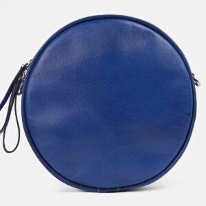 Кожаная голубовато-синяя женская сумка ATS-4251 237567