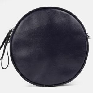 Стильная синяя женская сумка ATS-4250 237572