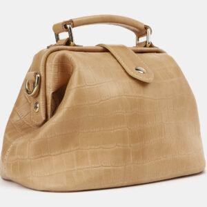 Удобная бежевая женская сумка ATS-4260 237621