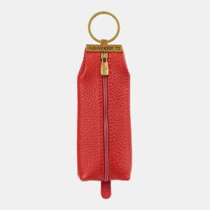 Стильная красная ключница ATS-4270