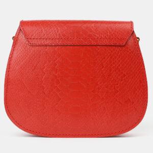 Неповторимый красный женский клатч ATS-4237 237416
