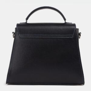 Вместительная синяя женская сумка ATS-4221 237485