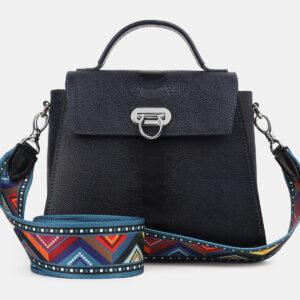 Удобная синяя женская сумка ATS-4222