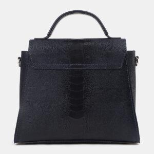 Кожаная синяя женская сумка ATS-4222 237480