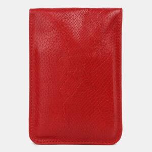 Модный красный женский клатч ATS-4238 237411
