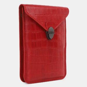 Неповторимый красный женский клатч ATS-4240 237400