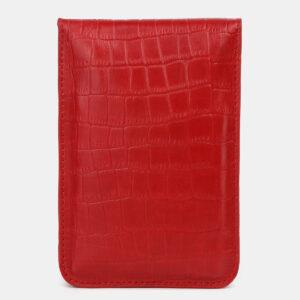 Неповторимый красный женский клатч ATS-4240 237401
