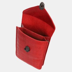Неповторимый красный женский клатч ATS-4240 237402