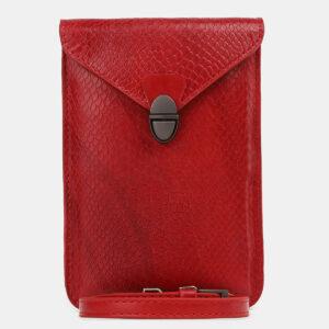 Функциональный красный женский клатч ATS-4239