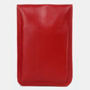 Функциональный красный женский клатч ATS-4241 237396