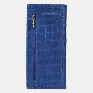 Неповторимый голубовато-синий кошелек ATS-4232 237436