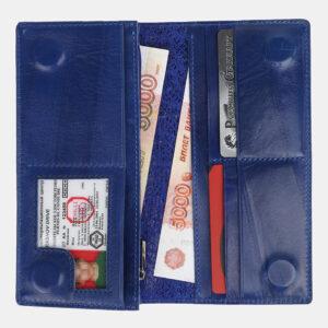 Неповторимый голубовато-синий кошелек ATS-4231 237441